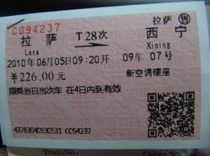 Train ticket to Xining
