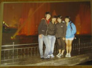 Photo of a photo taken at the Big Wild Goose Pagoda fountain show. Pardon its blurness